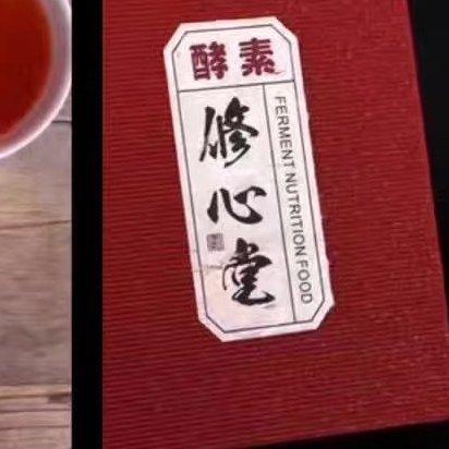重庆涪陵图文店不干胶标签制作