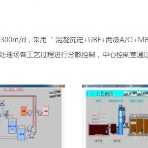 效果好的微机保护装置——华自科技测控系统值得您信赖