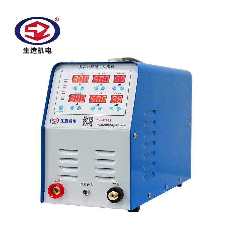 SZ-GCS08广告字冷焊机