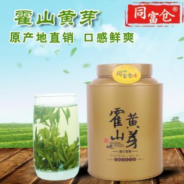 供应 2017新茶春茶明前特级霍山黄芽送罐茶叶黄茶