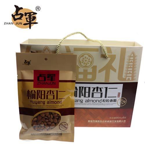 陕西特色 榆阳占军杏仁休闲零食小吃 送礼包装盒540g