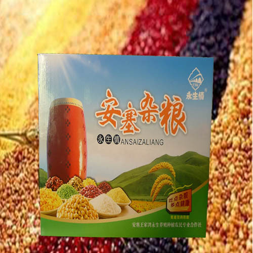 【有机杂粮】安塞农家作物绿色有机杂粮6斤礼盒装送礼首选