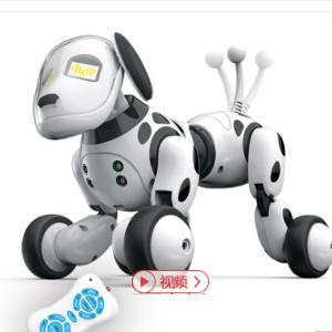 机器人玩具机器狗遥控智能儿童玩具狗可充电电动宠物玩具狗男孩女孩新年礼物 智能机器狗