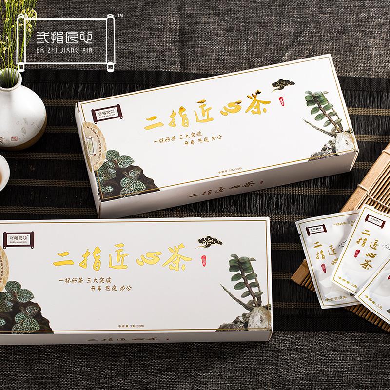 二指匠心金线莲石斛茶清热冷血养肝护肝保健茶30包盒装