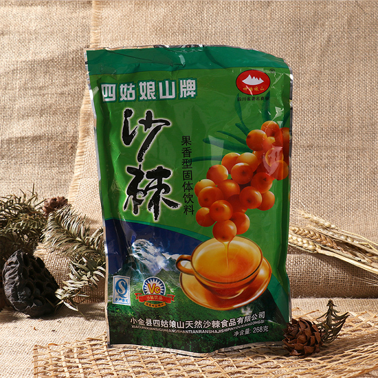 沙棘袋装四姑娘山沙棘果汁饮料 四川特产VC饮料