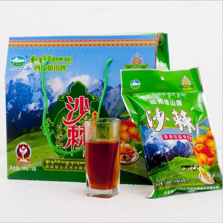 沙棘固体饮料 冲调饮品沙棘果汁