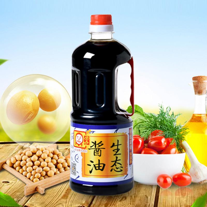 居易零添加1L 瓶 生态酱油 纯粮酿造酱油 厂家正品批发零售
