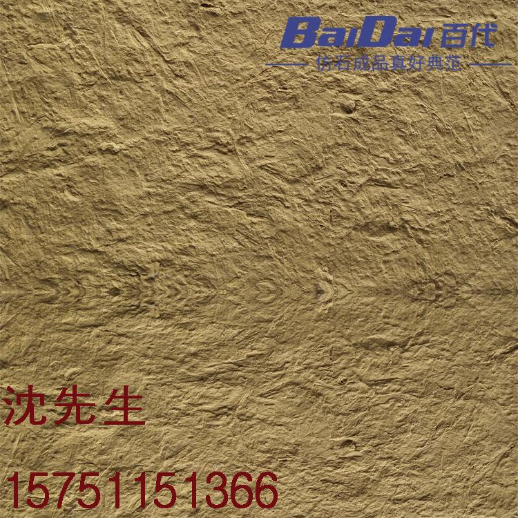 辽宁铁岭软瓷  软瓷产品  软瓷砖 辽宁铁岭软瓷
