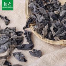 凉菜小木耳干货特产椴木秋木耳食用菌批发小耳肉厚无根