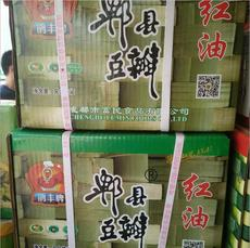 调味品四川特产鹃丰10kg红油豆瓣酱郫县豆瓣餐饮专用厂家批发辣酱