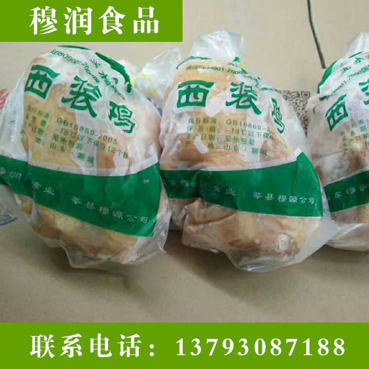 厂家直销 西装鸡(17只)