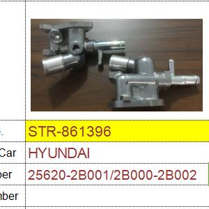 汽车节温器 25620-2B001 2B000-2B002