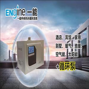 选择循环泵 一能热水循环泵产品介绍