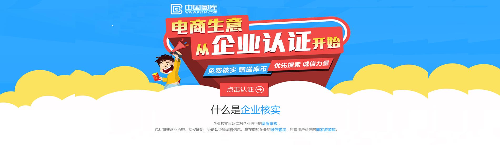 中国面粉产业网
