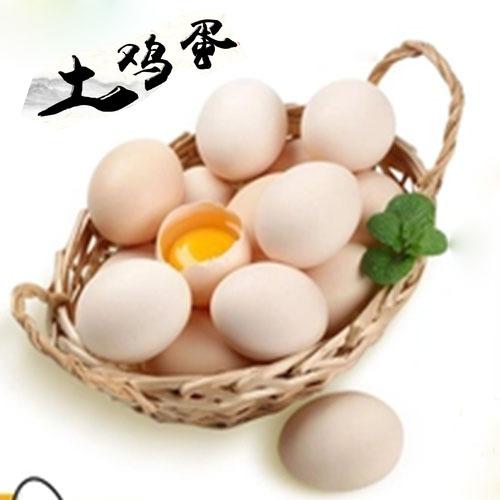 【陕北劳山土鸡蛋】 陕北土鸡蛋纯粮食喂养土鸡土特产农家散养土鸡蛋精品礼盒装