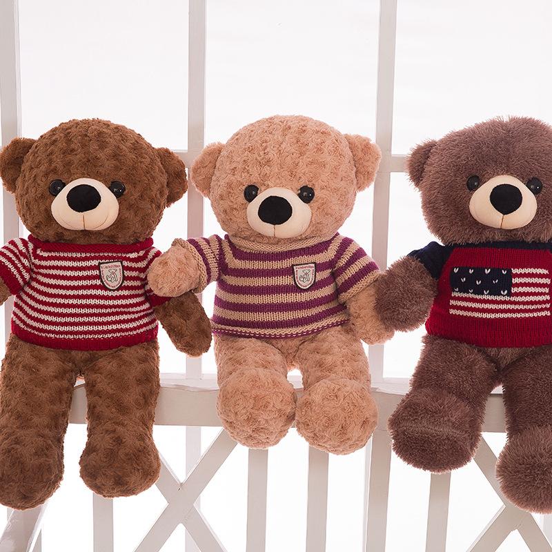 批发毛衣抱抱熊毛绒玩具 卡通泰迪熊公仔儿童玩偶 多色可选