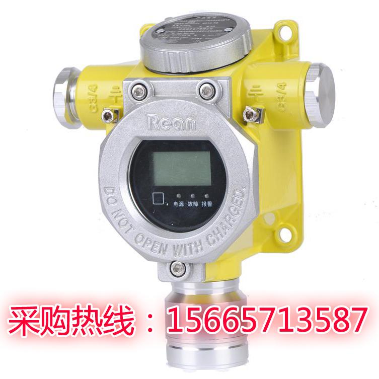 环氧乙烷气体报警器 有毒气体探测实时监控 证件齐全