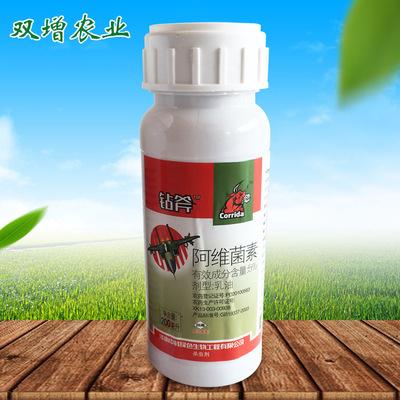 供应 200克5%阿维菌素另加2%甲维盐及2%虫酰胺