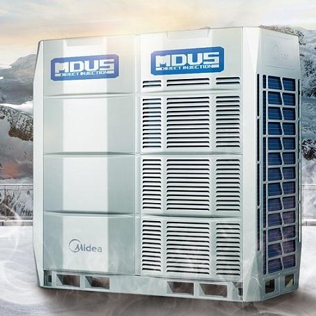 北京美的多联机商用美的中央空调商用MDV-450W D2SN1