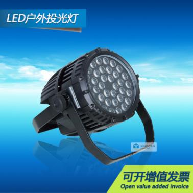 供应 LED大功率舞台投射灯36w外控DMX512大楼亮化108w室外防水投光灯