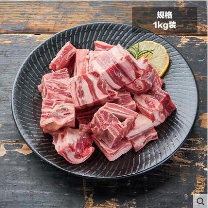供应 恒都羊排切块1kg 羊肉 排骨 羊肋排 火锅食材
