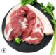 供应 喜乐田园黑猪肉 农家散养土猪肉后腿肉五花肉排骨新鲜生现杀