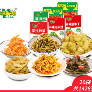 供应 味聚特榨菜咸菜下饭菜泡菜酸菜酱菜酸豆角萝卜干海带丝20袋小包装