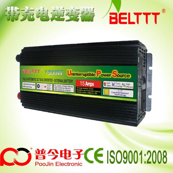 供应 12V1500W带充电家用ups逆变器 生产各种规格ups逆变器