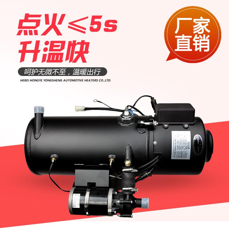 永盛品牌低温启动加热器  河北正品 YJ-Q16.3