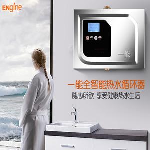 铜仁热水器循环水泵价格咨询