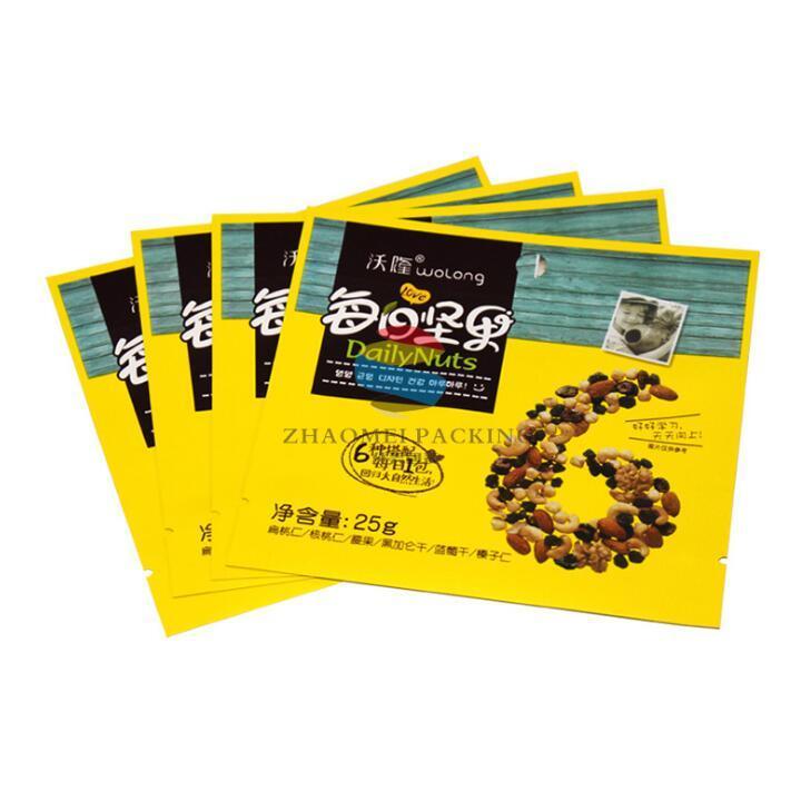 供应 定制高档干果袋 每日坚果 铝塑食品包装袋