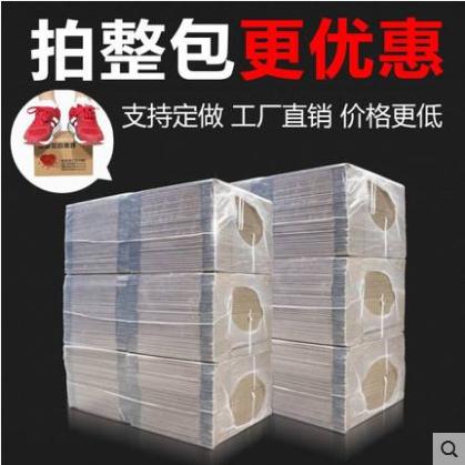 供应 安递邮政纸箱打包纸盒整包发货