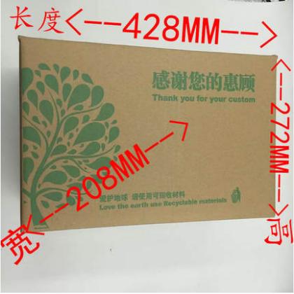 供应 五层大号加厚搬家用纸盒硬快递打包纸箱定制