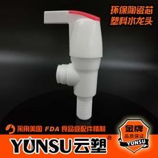桂林云塑外贸款加长塑料角阀 L形手柄异径角阀 环保建康厂家直销