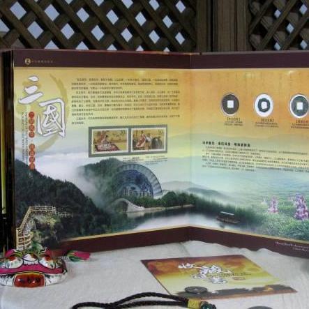 真品古钱币册 西安收藏钱币纪念册 古都十三朝古钱币册