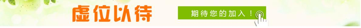 中国电器元件产业带