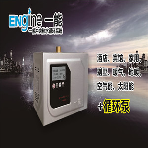 台州热水器循环水泵系统 YN-Z93GRU