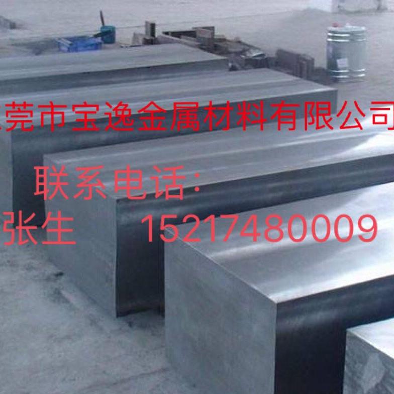 宝逸供应SCMV4合金价格 SCMV5低温压力容器用合金钢板