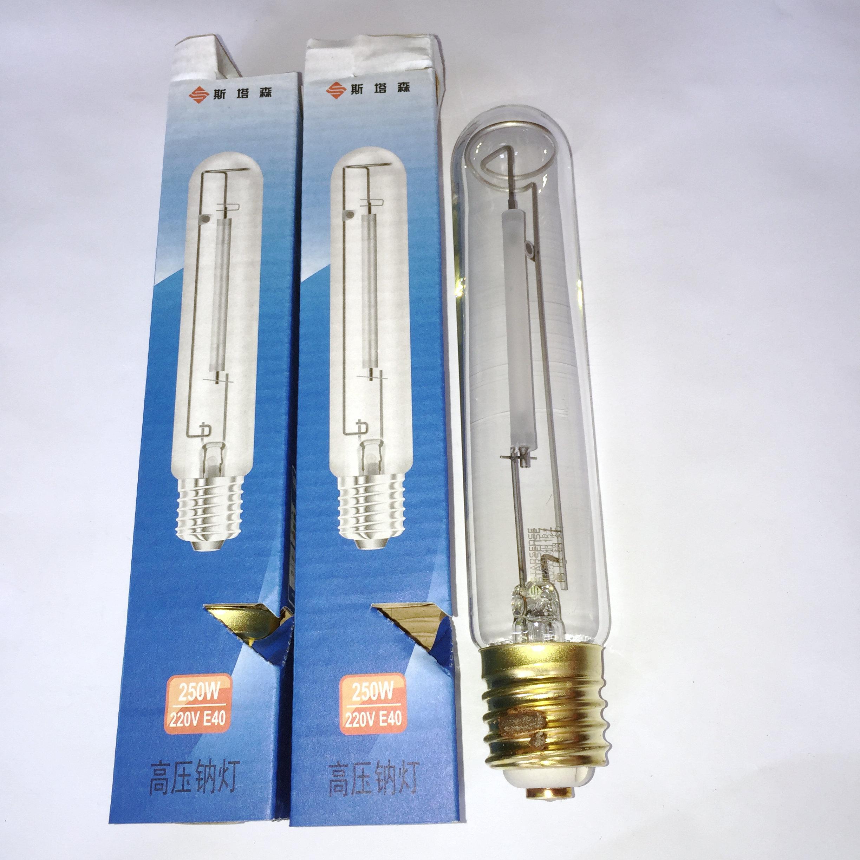 飞利浦斯塔森NG250W 220V高压钠灯