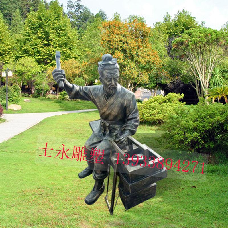 定做玻璃钢人物雕塑园林景观摆件国际名匠木工仿铜雕塑古代人物鲁班雕像士永雕塑厂直销