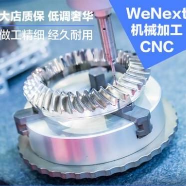 供应 机械零件加工配件数控车床零件定制单件非标定做精密五金CNC加工