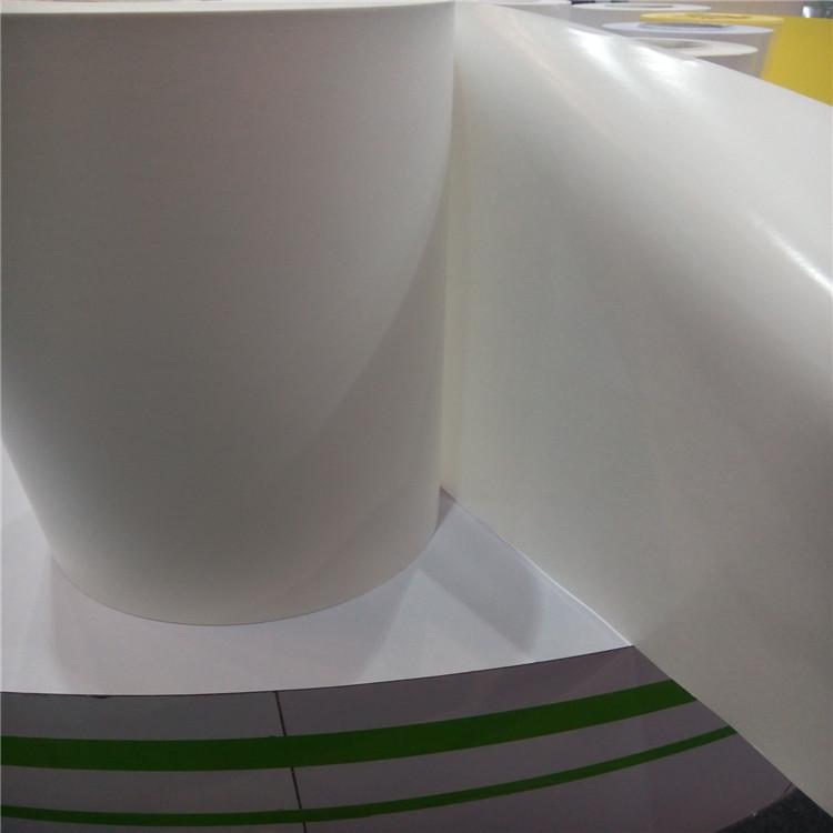 白色竹木精牛淋膜纸制造 楷诚纸业厂家供应