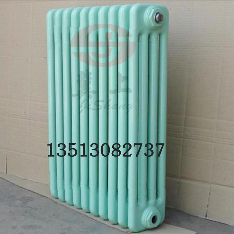 冀上钢制四柱散热器钢四暖气片家用钢制暖气片