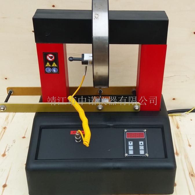 ZNY-5.0轴承加热器ZNY-5.0轴承感应加热器