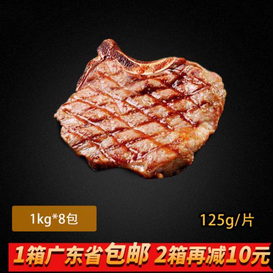 供应 顺文蒜味黑椒猪排1000g带骨T骨黑椒腌制猪扒速冻猪扒肉