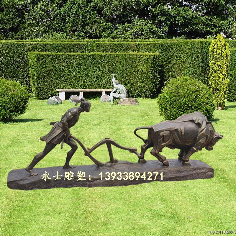 士永雕塑厂供应优质玻璃钢耕牛雕塑景区园林农耕系列摆件耕地人物雕塑