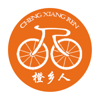 重庆橙乡农业发展有限公司