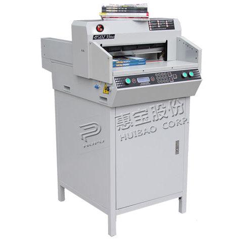 CB-450Z3精密切纸机