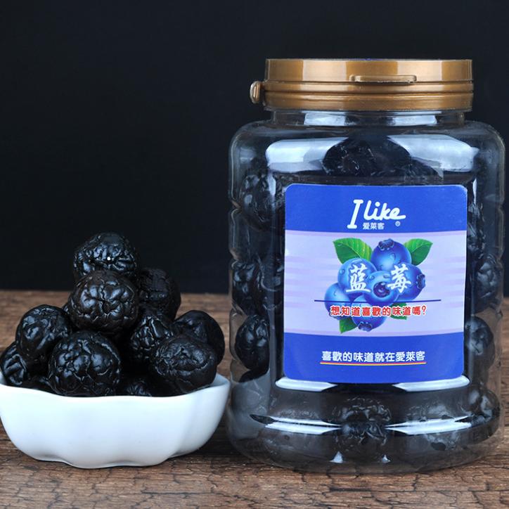 供应 蓝莓凉果蜜饯果脯果干