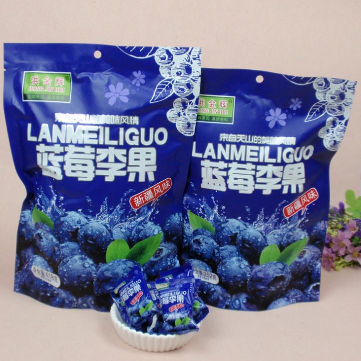 供应 新疆风味蓝莓蜜饯李果子